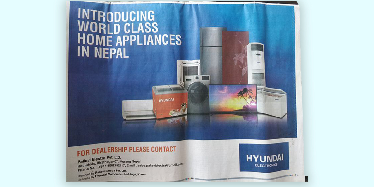 Hyundai Home Appliances Kantipur Newspaper Ad
