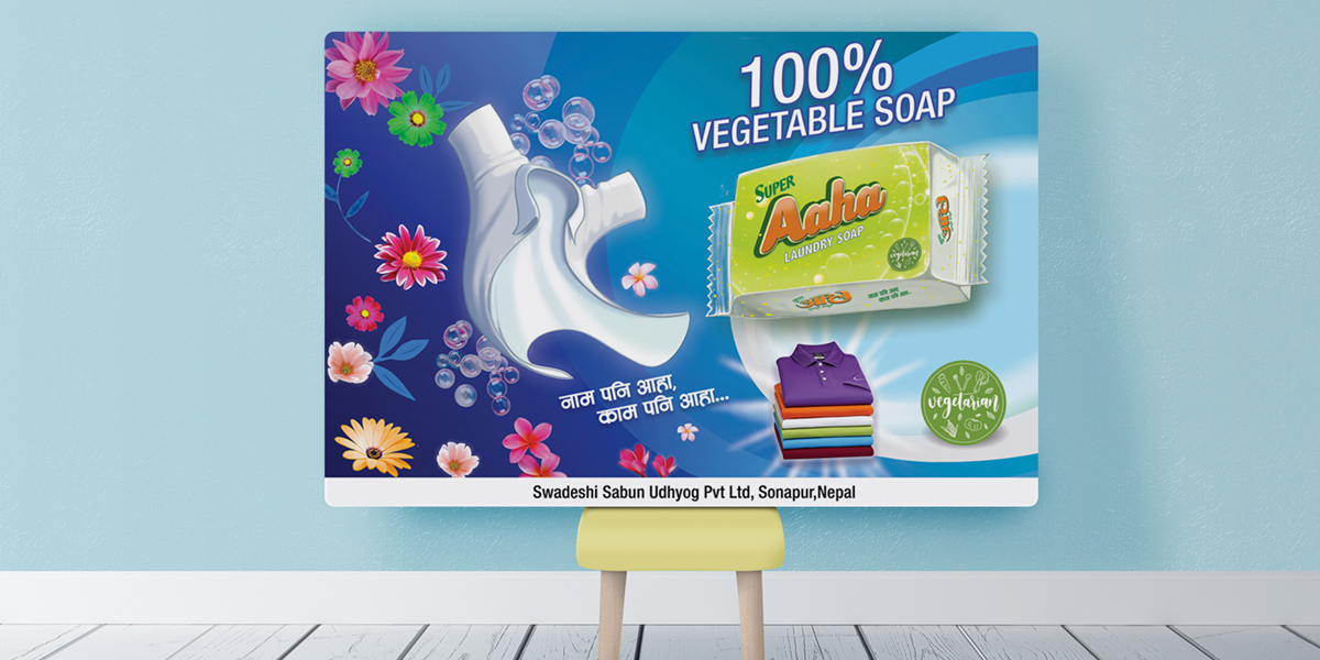 Aaha Laundry Soap Billboard Design