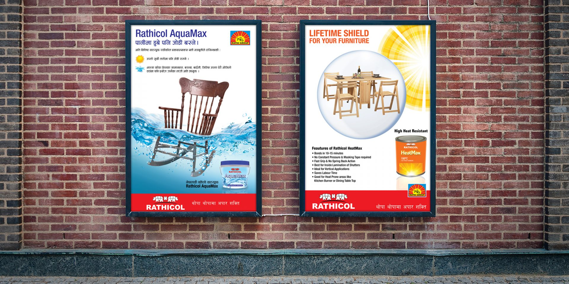 Rathicol Waterproof and Heatproof Adhesive Poster Designs