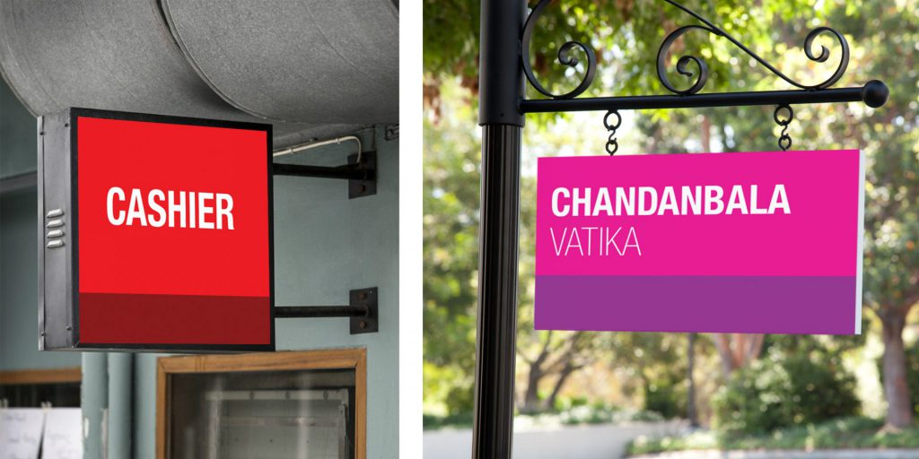 chaturmas sign boards 1024x512 - Social Services