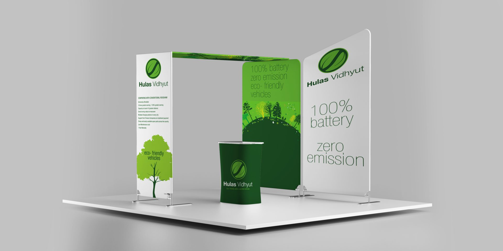 Hulas Vidhyut E-rikshaw Exhibition Stall Design
