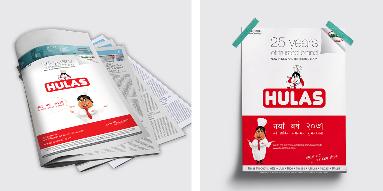 hulas foods ads - Hulas