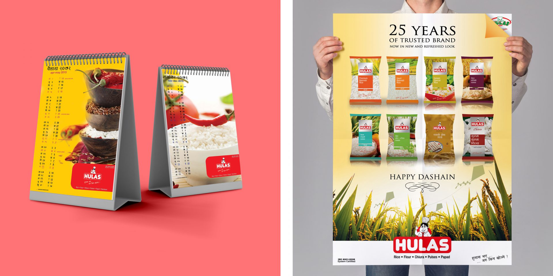 Hulas Food calendar/ Newspaper Design