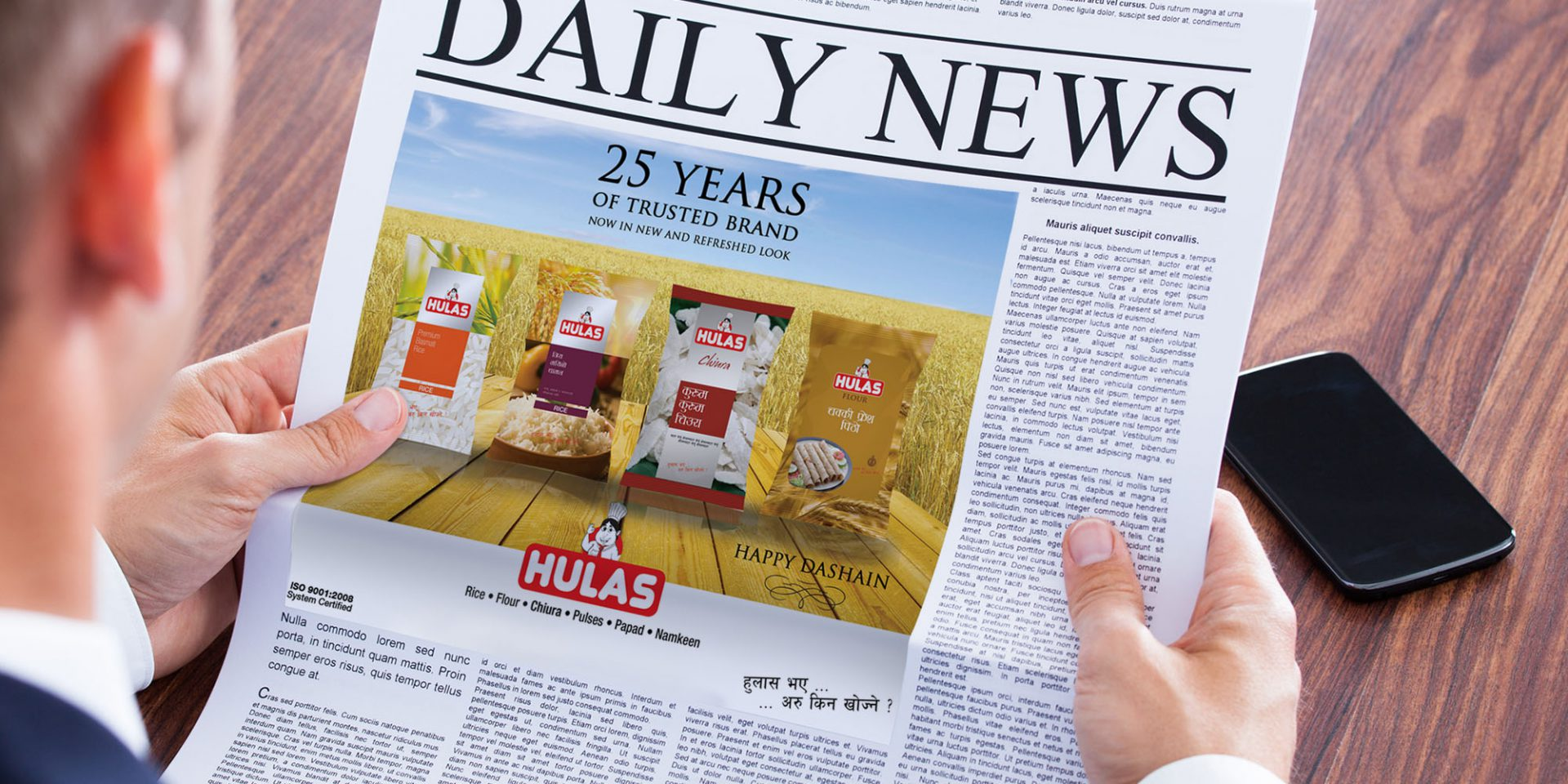Hulas Food Product Range Newspaper Ad