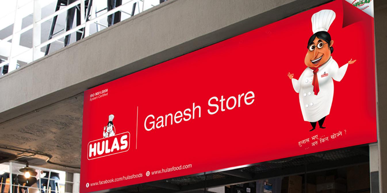hulas foods shop facade - Hulas