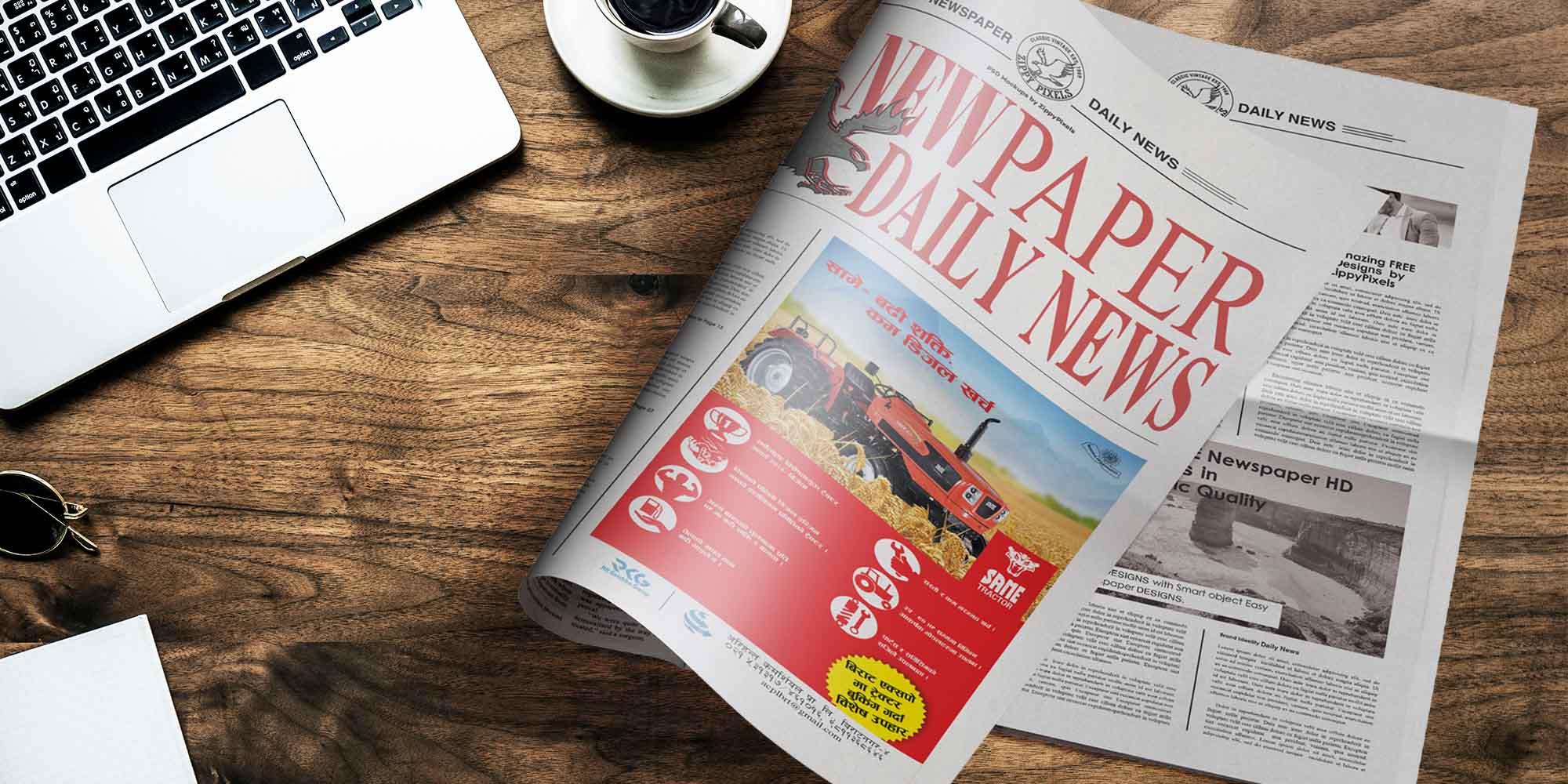 same tractor magazine ad - Same Tractors