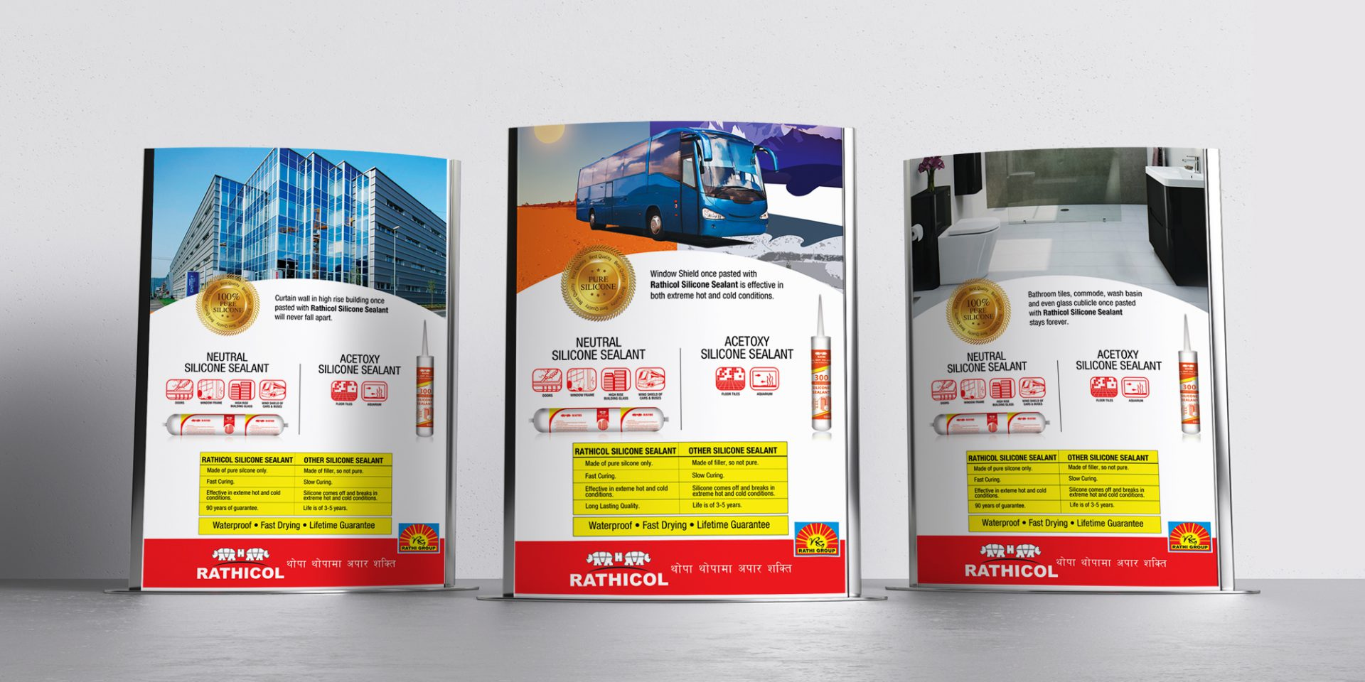 Rathicol Silicon Sealant Ads